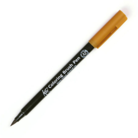 Sakura KOI coloring brush pen - dark brown #110
