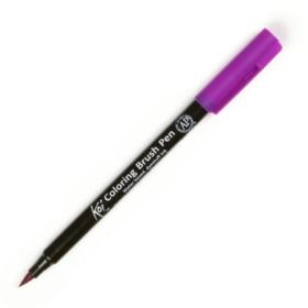 Sakura KOI coloring brush pen - bordeaux #223