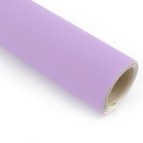 Gavepapir 10m lilla matt