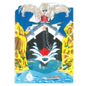 Swing Cards båt