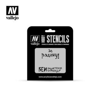 Vallejo Stencils - Soviet Slogans WWII Nº2